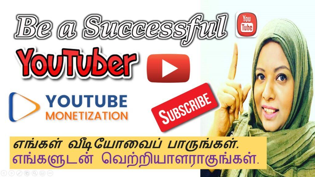 Youtube Winner Banu
